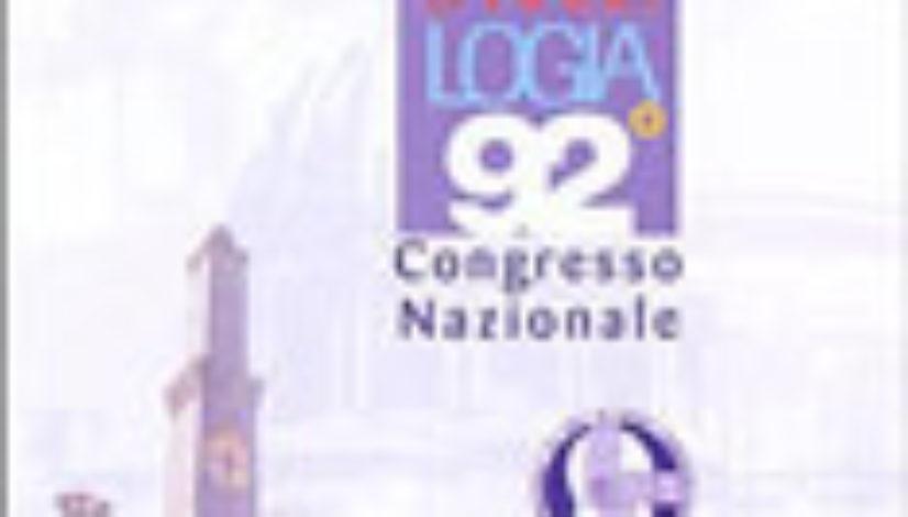 sio-2005